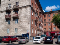 Novosibirsk, Plakhotnogo st, house 35. Apartment house