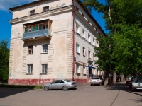 Novosibirsk, Plakhotnogo st, house 37. Apartment house