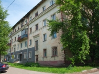 Novosibirsk, Plakhotnogo st, house 43. Apartment house