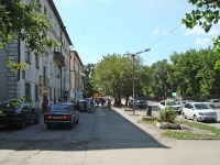 Novosibirsk, Plakhotnogo st, house 47. Apartment house