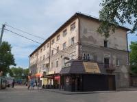 Новосибирск, улица Плахотного, дом 49. общежитие
