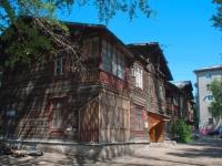 Novosibirsk, Plakhotnogo st, house 53. Apartment house
