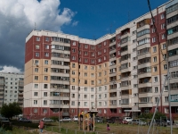 Novosibirsk, Plakhotnogo st, house 72. Apartment house