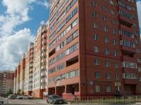 Новосибирск, улица Плахотного, дом 74/2. многоквартирный дом