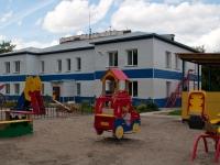 """新西伯利亚市, 幼儿园 №323 """"Белочка"""", Plakhotnogo st, 房屋 103"""