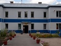 """Новосибирск, детский сад №323 """"Белочка"""", улица Плахотного, дом 103"""