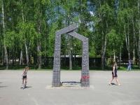 Новосибирск, улица Плахотного. памятник Арка памяти детям-узникам фашистских концлагерей