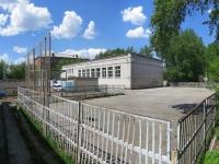 Новосибирск, улица Плахотного, дом 15Б. спортивный клуб ДЮСШ №5