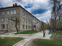 Новосибирск, улица Плахотного, дом 2. диспансер Государственный областной онкологический диспансер