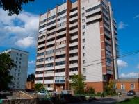 Новосибирск, улица Связистов, дом 1. многоквартирный дом