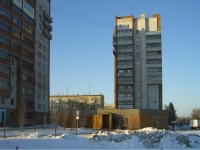 Novosibirsk, Svyazistov st, house 1. Apartment house