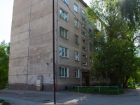 Novosibirsk, Svyazistov st, house 3. Apartment house