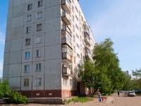 Новосибирск, улица Связистов, дом 5. многоквартирный дом