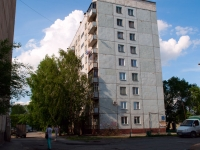 Novosibirsk, Svyazistov st, house 5. Apartment house