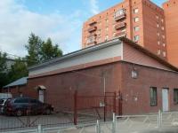Novosibirsk, Stanislavsky st, house 1/1