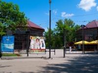 Новосибирск, улица Станиславского, дом 1А к.2. парк имени Кирова
