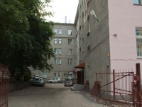 Novosibirsk, Stanislavsky st, house 1. Apartment house