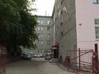 Новосибирск, улица Станиславского, дом 1. многоквартирный дом