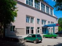 Новосибирск, улица Станиславского, дом 2А. офисное здание