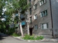Новосибирск, улица Станиславского, дом 4/2. многоквартирный дом