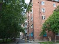 Новосибирск, улица Станиславского, дом 4/3. многоквартирный дом