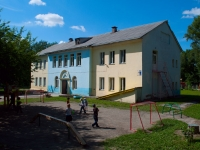 Новосибирск, улица Станиславского, дом 4А. детский сад №144, Сказкоград, комбинированного вида