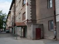 Новосибирск, улица Станиславского, дом 5. многоквартирный дом
