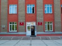 Novosibirsk, governing bodies Администрация Ленинского района, Stanislavsky st, house 6А
