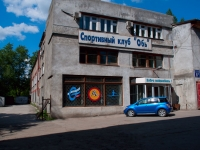 улица Станиславского, house 6Б. спортивный клуб