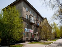 Novosibirsk, Stanislavsky st, house 13. Apartment house