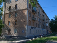 Novosibirsk, Stanislavsky st, house 16. Apartment house