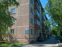 Novosibirsk, Stanislavsky st, house 19 с.1. Apartment house
