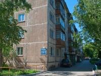 Новосибирск, улица Станиславского, дом 19 с.1. многоквартирный дом