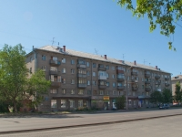 Novosibirsk, Stanislavsky st, house 24. Apartment house