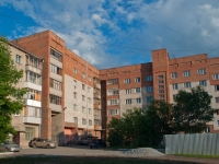 Novosibirsk, Stanislavsky st, house 28 с.1. Apartment house