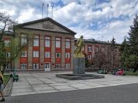 Новосибирск, органы управления Администрация Ленинского района, улица Станиславского, дом 6А