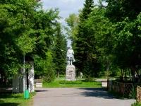 Новосибирск, улица Станиславского. памятник С.М.Кирову
