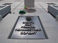 Novosibirsk, monument СлавыStanislavsky st, monument Славы