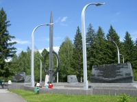 新西伯利亚市, 纪念性建筑群 Единство фронта и тылаStanislavsky st, 纪念性建筑群 Единство фронта и тыла