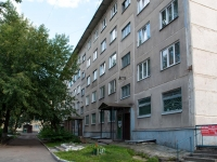 Novosibirsk, Kotovsky st, house 2. Apartment house