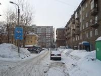 Новосибирск, улица Котовского, дом 5. многоквартирный дом