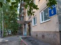 Новосибирск, улица Котовского, дом 6. многоквартирный дом