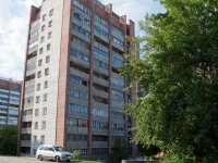 Novosibirsk, Kotovsky st, house 12. Apartment house