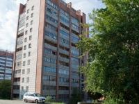 Новосибирск, улица Котовского, дом 12. многоквартирный дом