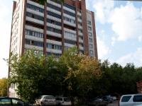 Новосибирск, улица Котовского, дом 14. многоквартирный дом