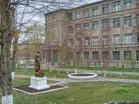 Новосибирск, Котовского ул, дом 16