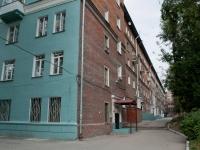 Новосибирск, улица Котовского, дом 17. многоквартирный дом