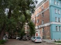 Новосибирск, Котовского ул, дом 17