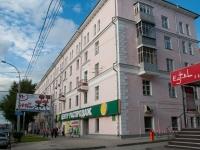 Новосибирск, Котовского ул, дом 23