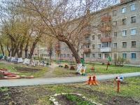 Новосибирск, Котовского ул, дом 24